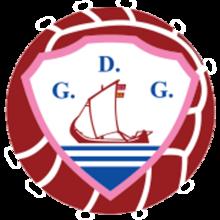 Гафаня - Logo