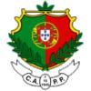 Pêro Pinheiro - Logo