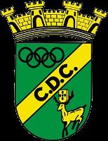 Сервейра - Logo