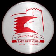 East Riffa - Logo