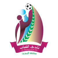Shabab Manama - Logo