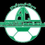 Аль-Будайя - Logo