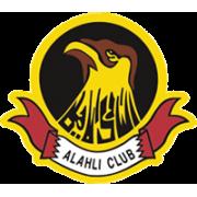 Al Ahli Manama - Logo
