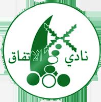 Ittifaq Maqaba - Logo