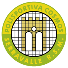 Космос - Logo