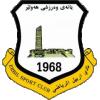 Arbil FC - Logo