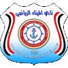 Аль-Минаа - Logo