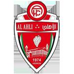 Ахли Ал-Халил - Logo