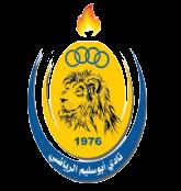 Abu Salim - Logo