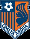 Омия Ардижа - Logo