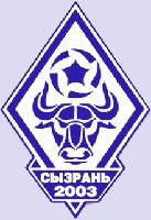 Syzran-2003 - Logo