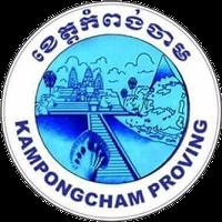 Компонг Чам - Logo