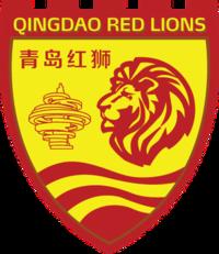 Кингдао Ред Лайънс - Logo