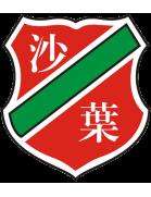 Нандзин Шайе - Logo