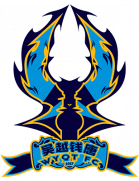 Хангжу Вуе Киантанг - Logo
