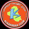 Аль-Кахраба - Logo