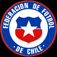 Чили W - Logo