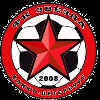 Звезда Санкт-Петербург - Logo