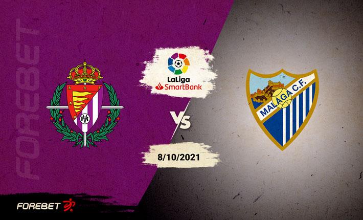 Valladolid diperkirakan akan mengikuti Malaga ke pertandingan papan tengah
